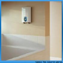 טרמוספיד- מחמם מים מיידי, לסרטון הדגמה, לחצו כאן.