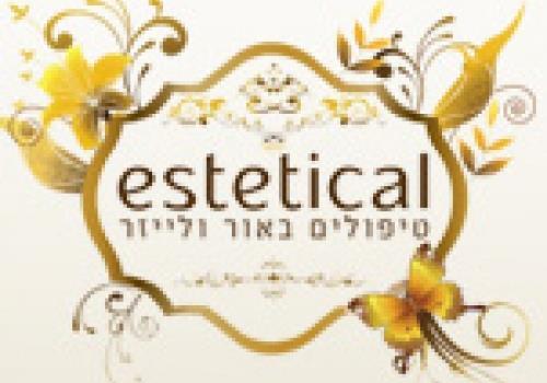 estetical