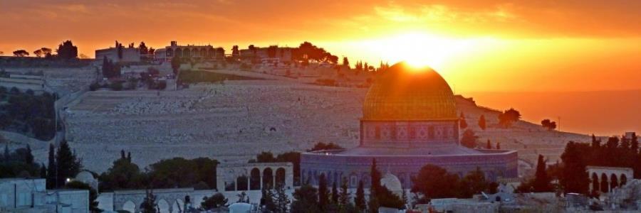 מלונות בירושלים