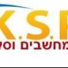 שעות פתיחה רשת KSP (מעודכן 2018) - סניפים כולל טלפונים וכתובות