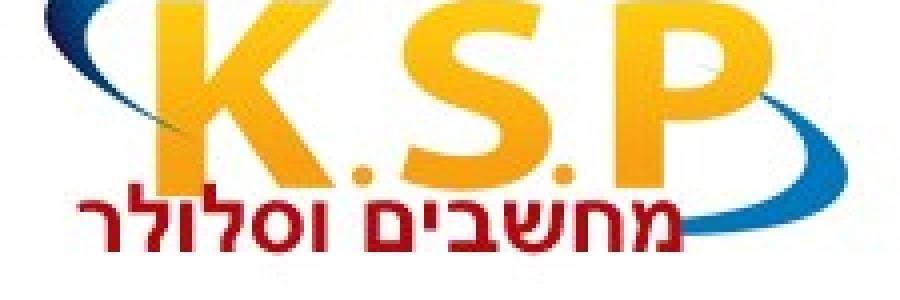 שעות פתיחה רשת KSP (מעודכן 2018) – סניפים כולל טלפונים וכתובות