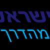רכבת ישראל שירות לקוחות