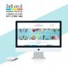 מערכת ניהול תוכן לבניית אתרים